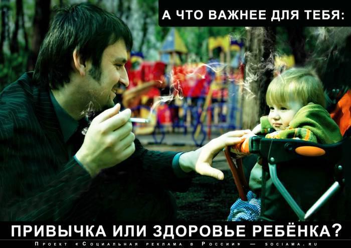А что важнее для тебя: привычка или здоровье ребёнка?