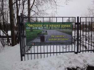 Социальная реклама на тему экологии. Петрозаводск.
