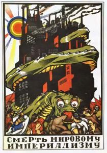 Смерть мировому империализму