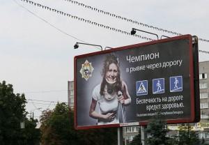 Реклама от ГИБДД: чемпион в рывке через дорогу