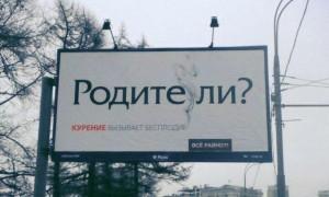 Реклама проекта «Всё равно»: родители