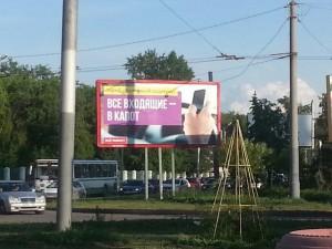 Реклама проекта «Всё равно»: все входящие в капот