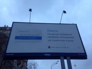 Проект по разрешению городских проблем