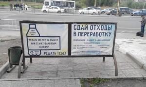 В Петрозаводске появились 20 новых плакатов с социальной рекламой