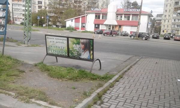 Социальная реклама на скамейках Петрозаводска.