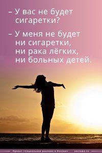 В Санкт-Петербурге скоро разместят антитабачную рекламу от «Социамы»