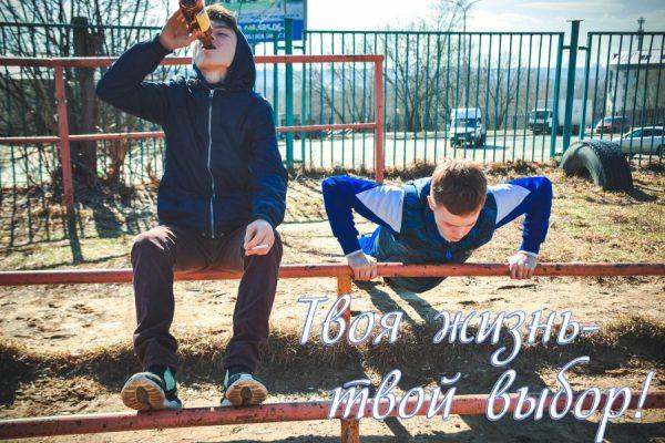 """Плакат участник конкурса социальной рекламы """"Новый взгляд"""""""